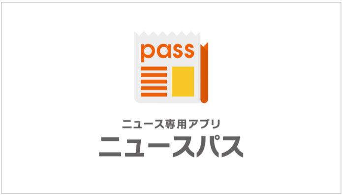 newspass