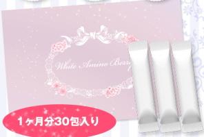 white-amino-berry