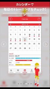 screenshot_2016-09-25-09-11-15
