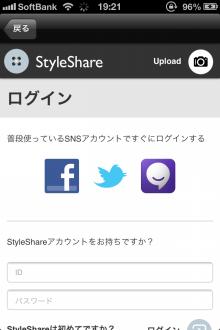 StyleShare