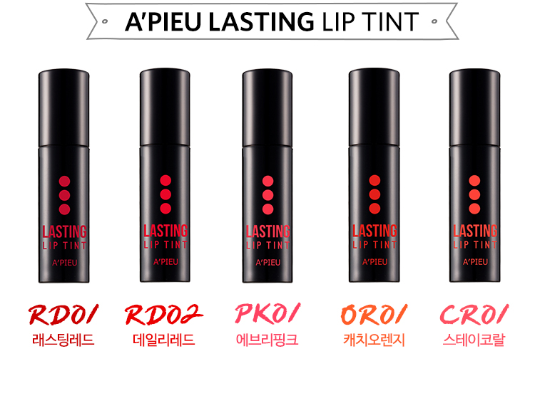 apieu_lasting_lip_tint_map