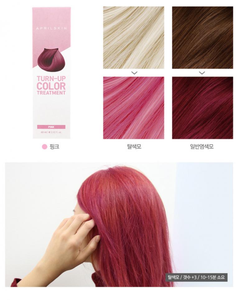 カラー11