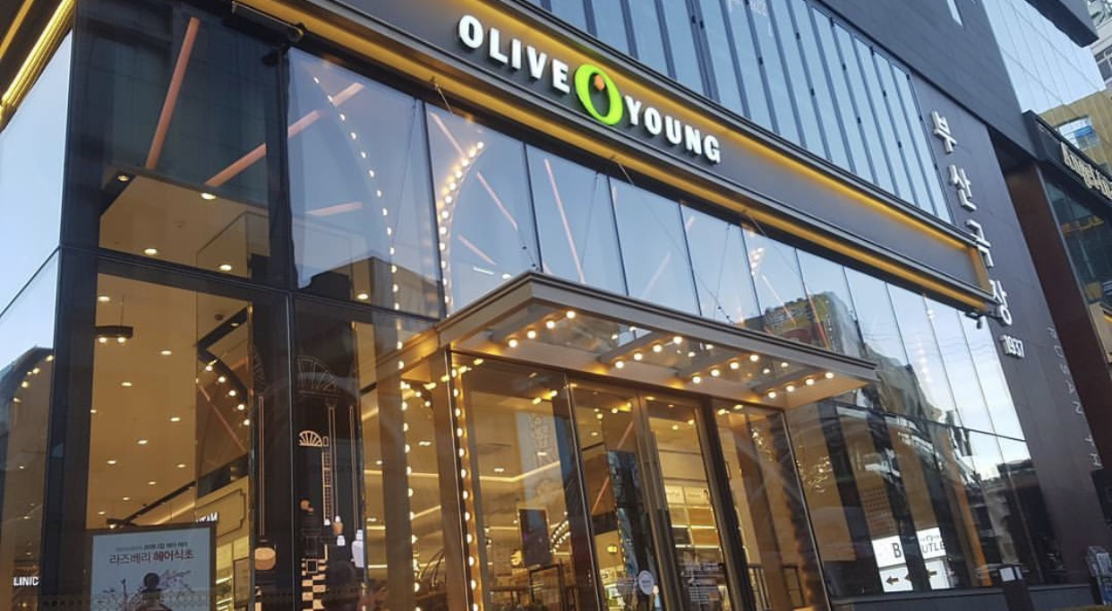 OliveYoung