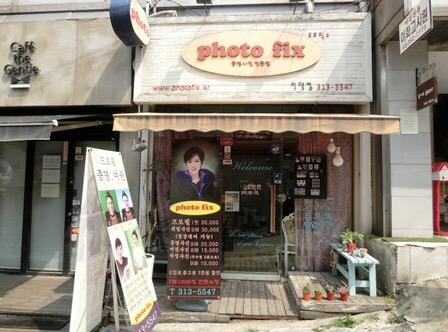 photo fix店舗