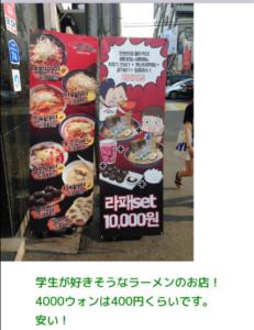 弘大エリアの旅行の写真