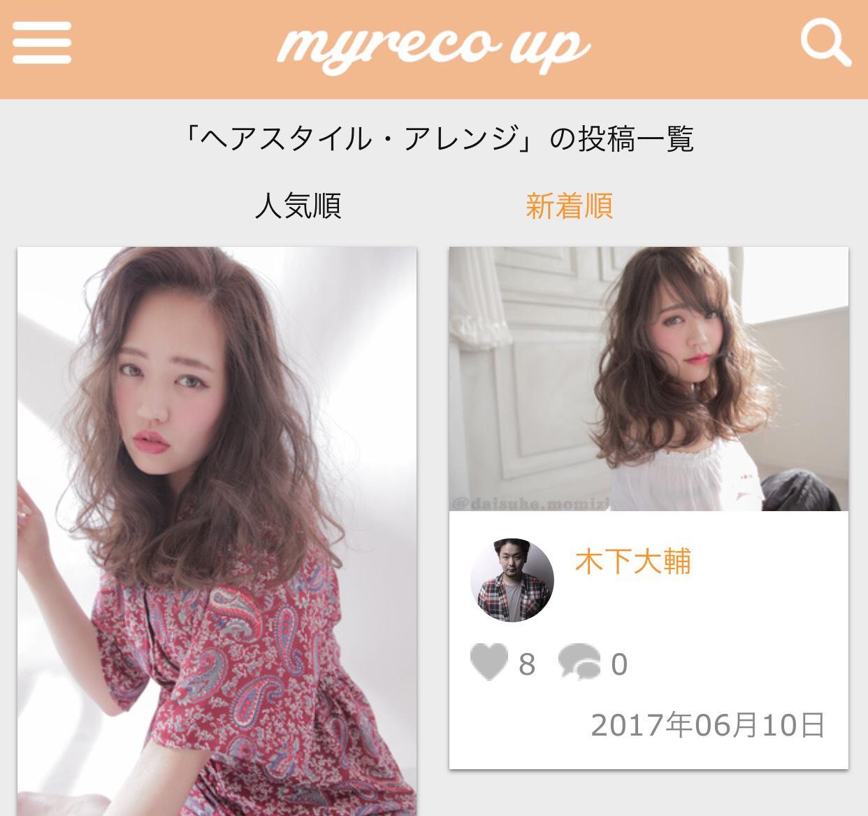 myreco up