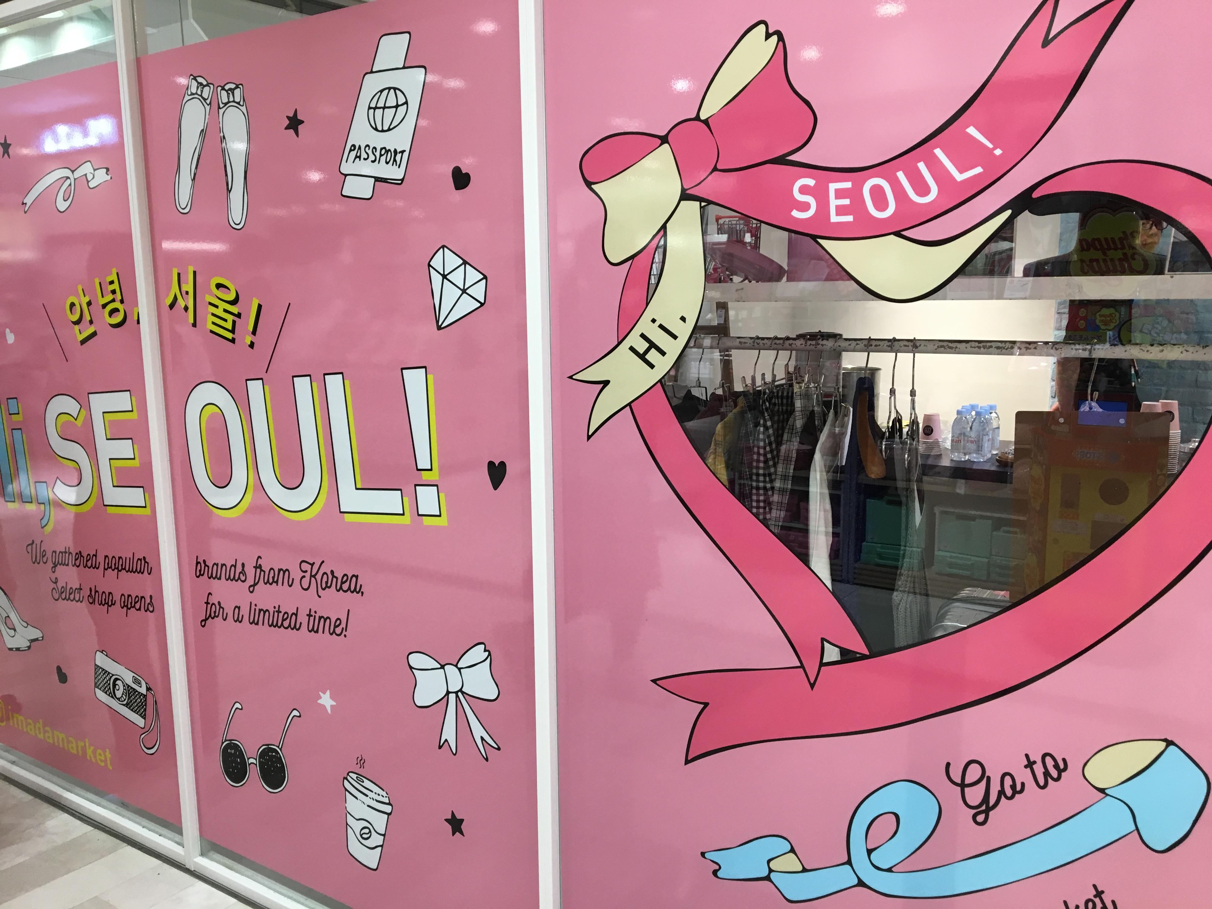 Hi,SEOUL!