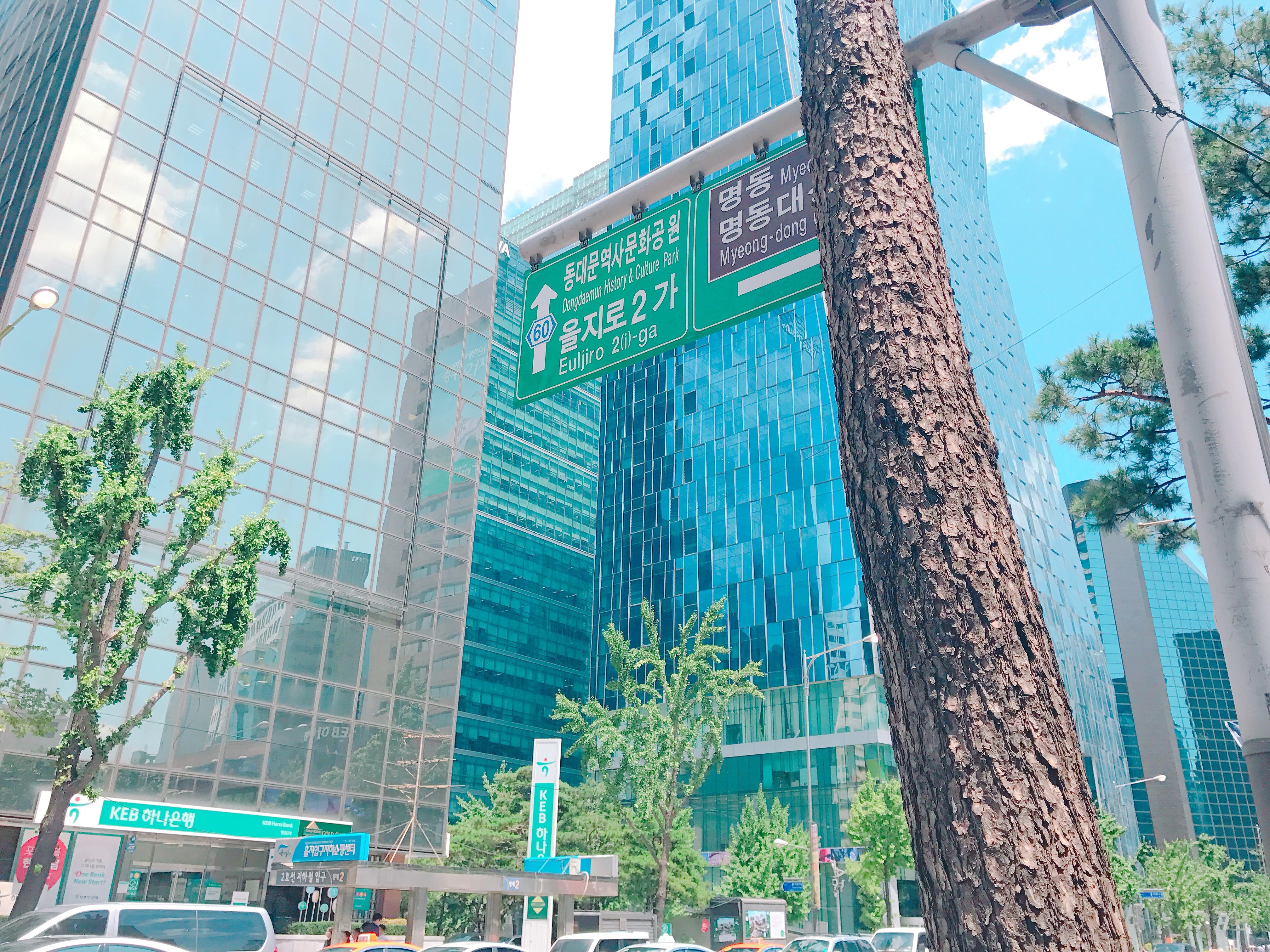 韓国の画像