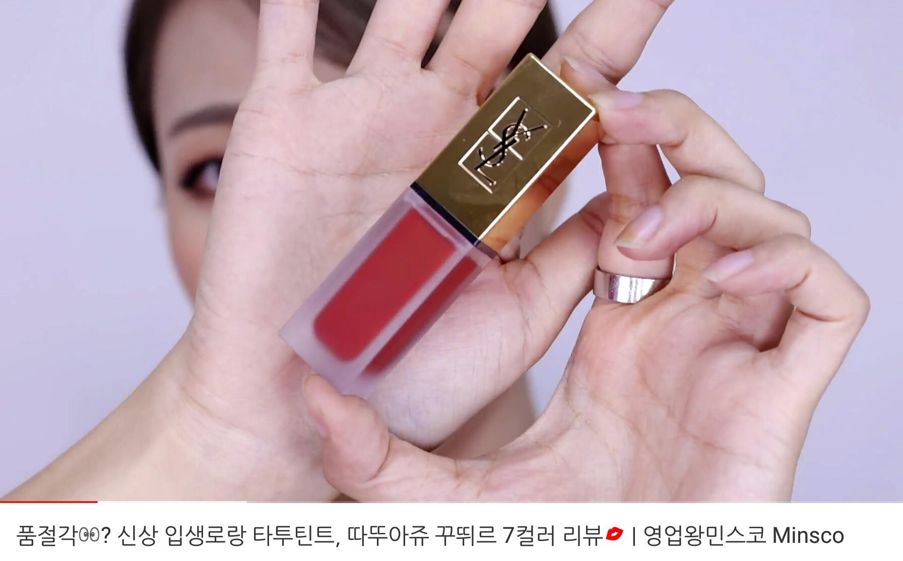 韓国オルチャン人気なリップ