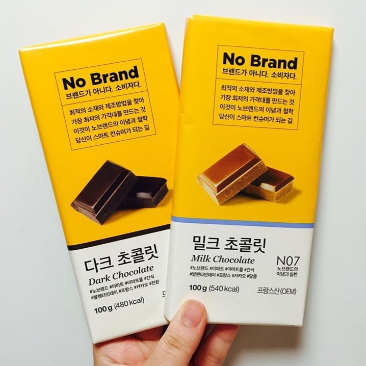 No brand チョコレート
