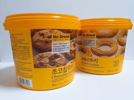 No brand クッキー