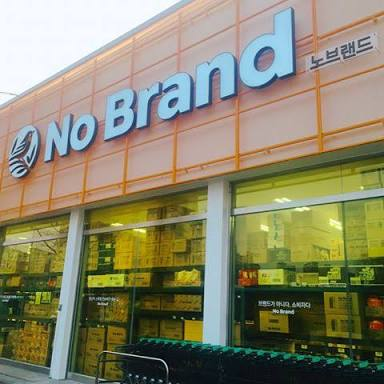 No Brand 外観