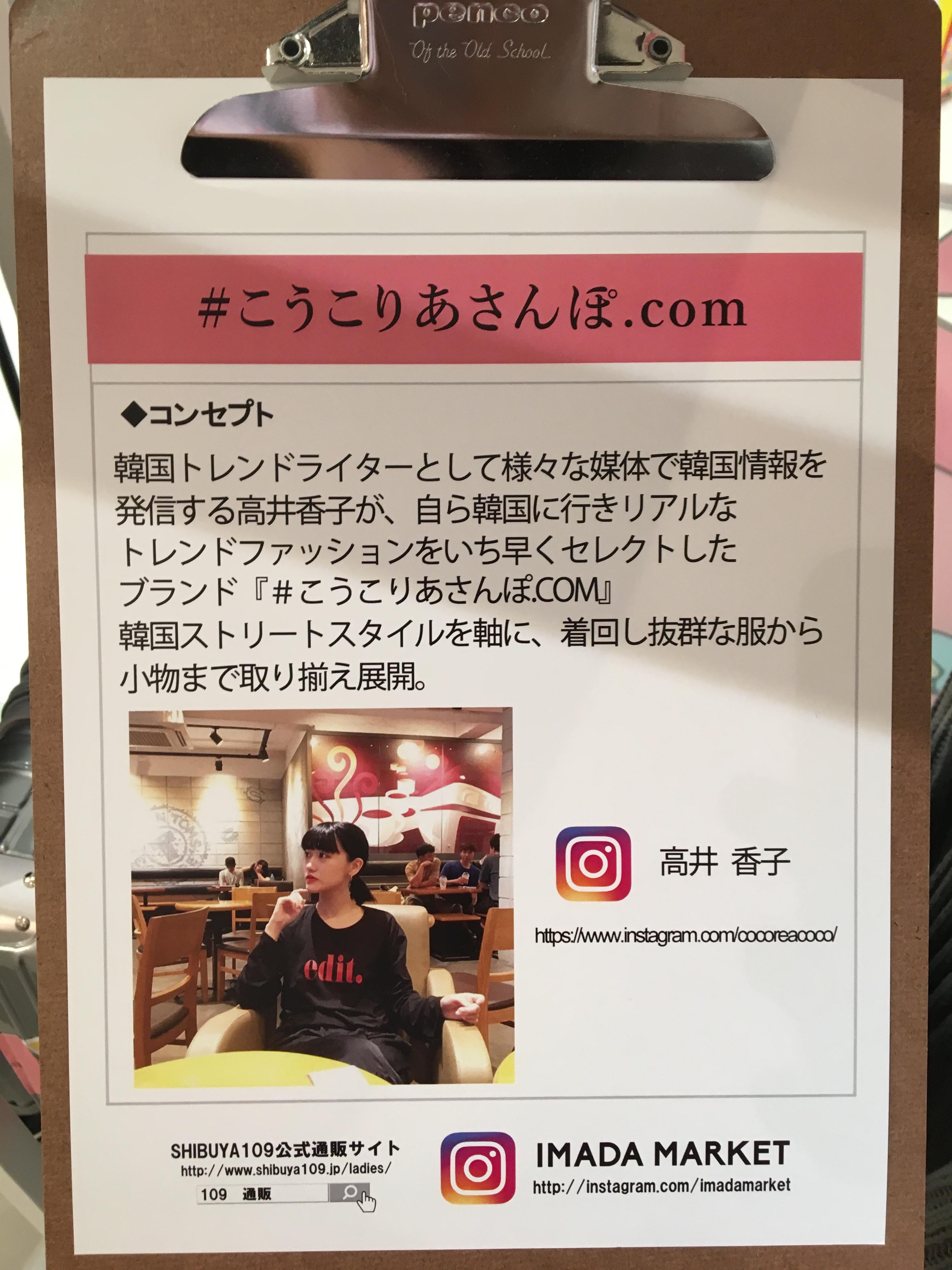 こうこりあさんぽ.com