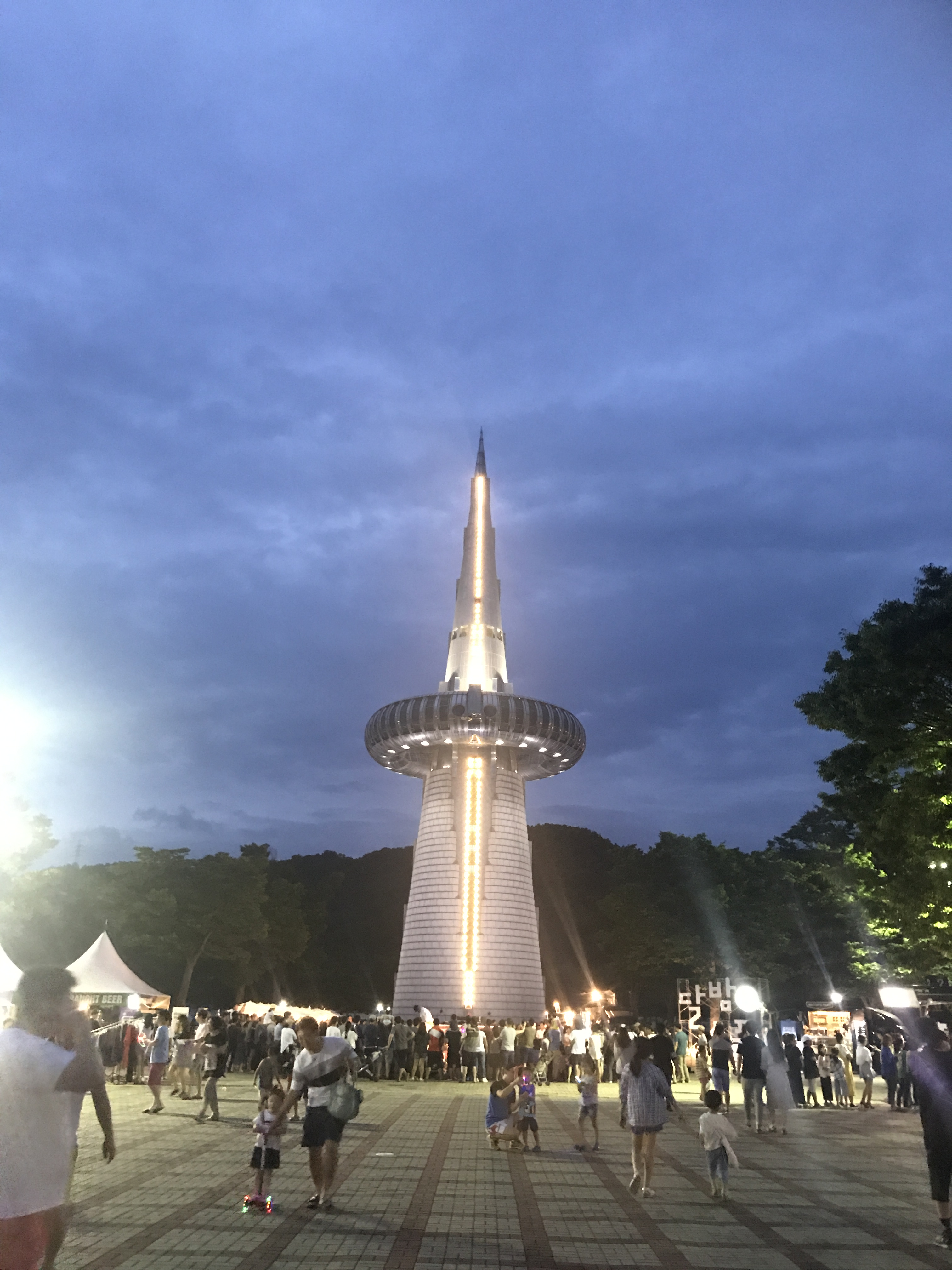 テジョン万博公園