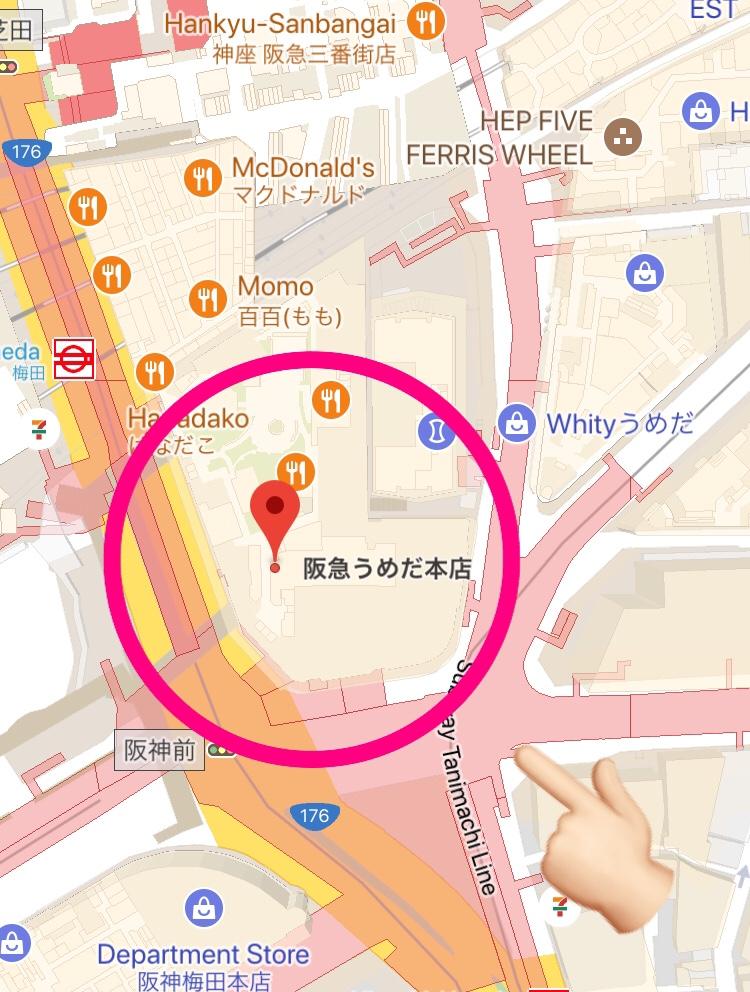 阪急 梅田本店