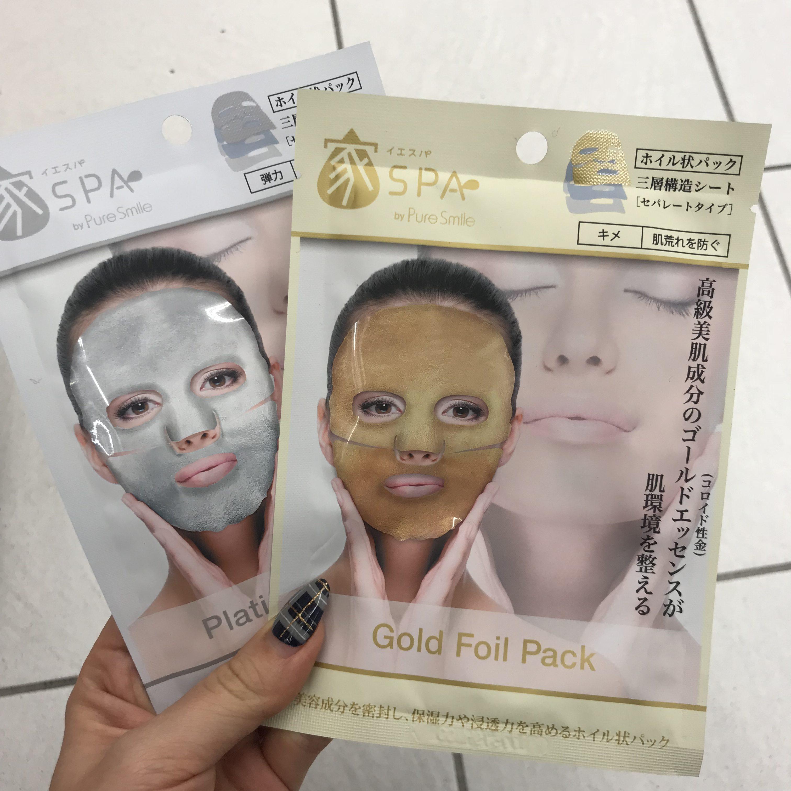 ホイルマスク日本