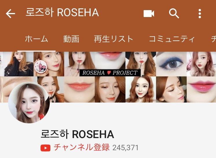 ROSEHA