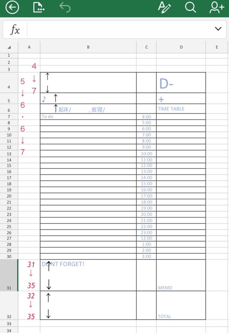 Excel スタディプランナー