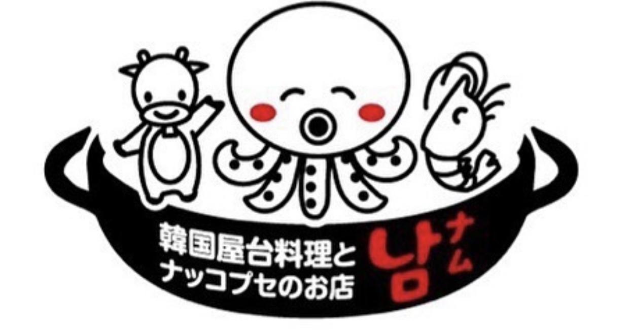 お店ロゴ画像